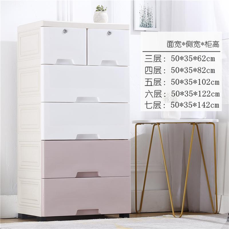 50/57 Cm Wide Bedroom Storage Cabinets Medium & Large Finishing Box Put Clothes Debris Simplicity Assembly Plastic Storage Cabinet
