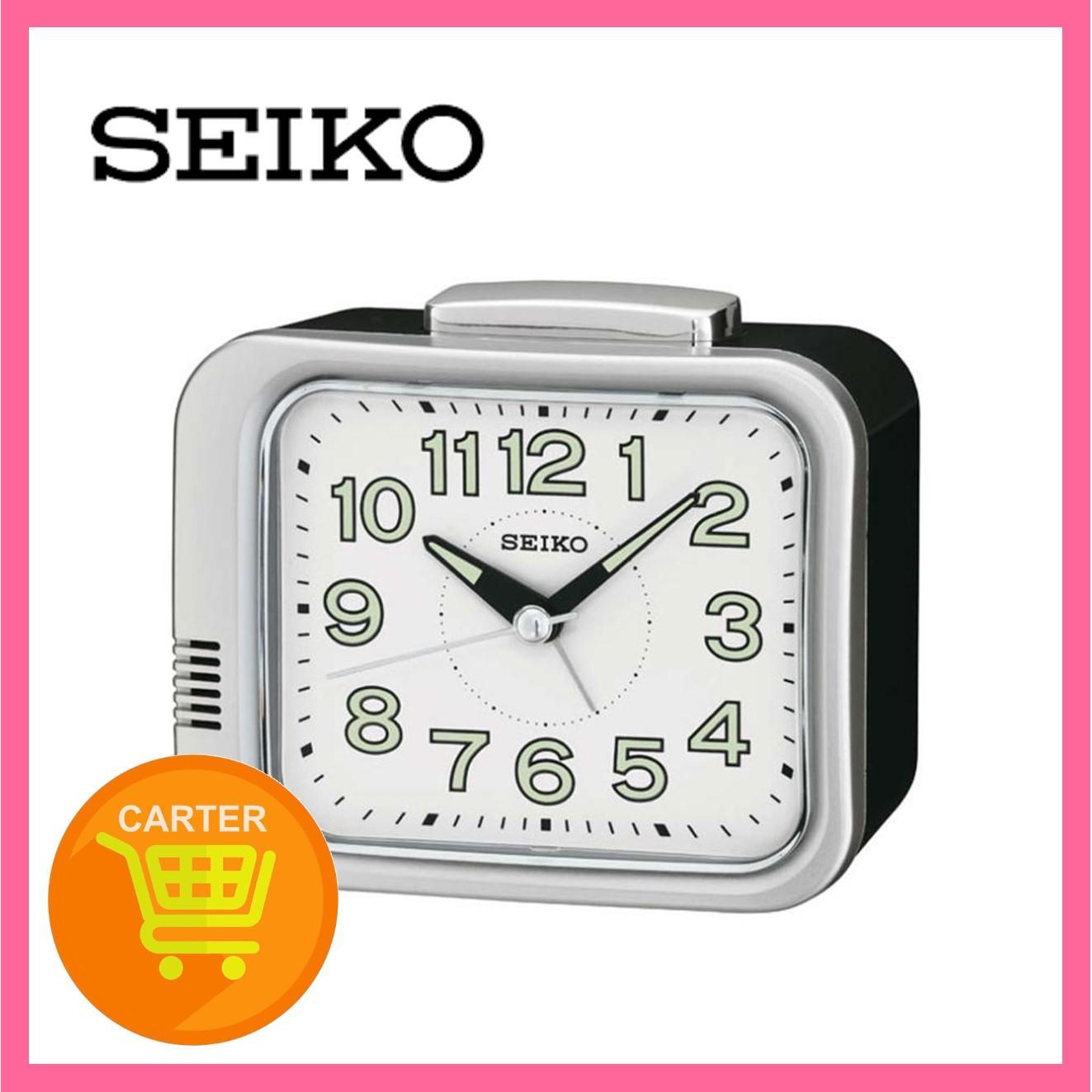 QHK028 SEIKO SILENT MOVEMENT ALARM CLOCK (BELL) SILVER