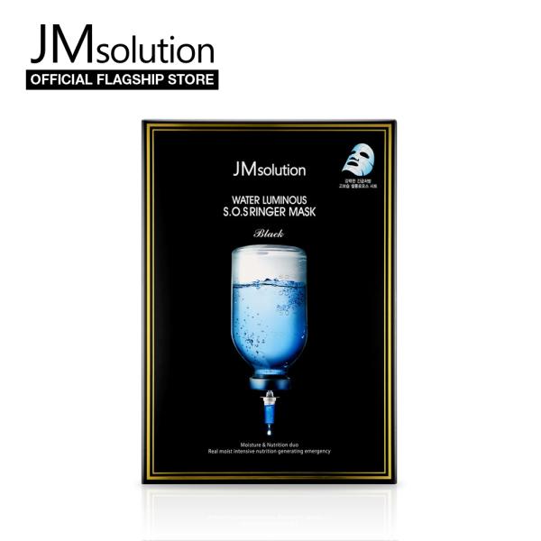 Buy JMsolution SOS Ringer Mask 35gm (10pcs) - Korean Facial Mask Singapore