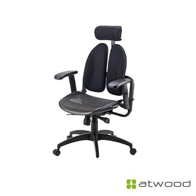Medwin E8515 Chair with Ortho Back Support Ergonomic Chair Office Chair (Free Installation 1 Year Warranty)