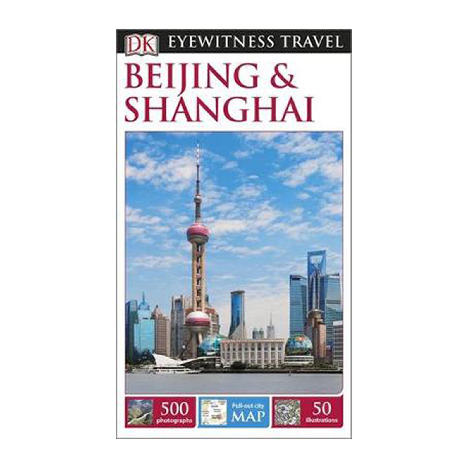 Dk Eyewitness Travel Guide Beijing And Shanghai (Paperback)