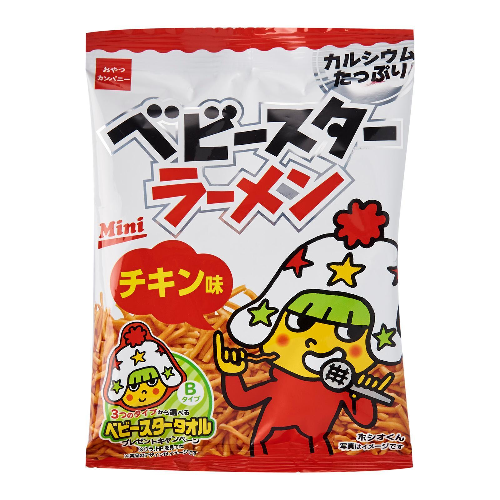 Oyatsu Baby Star Chicken Mini Japanese Snack - By J-mart Japanese Food Market