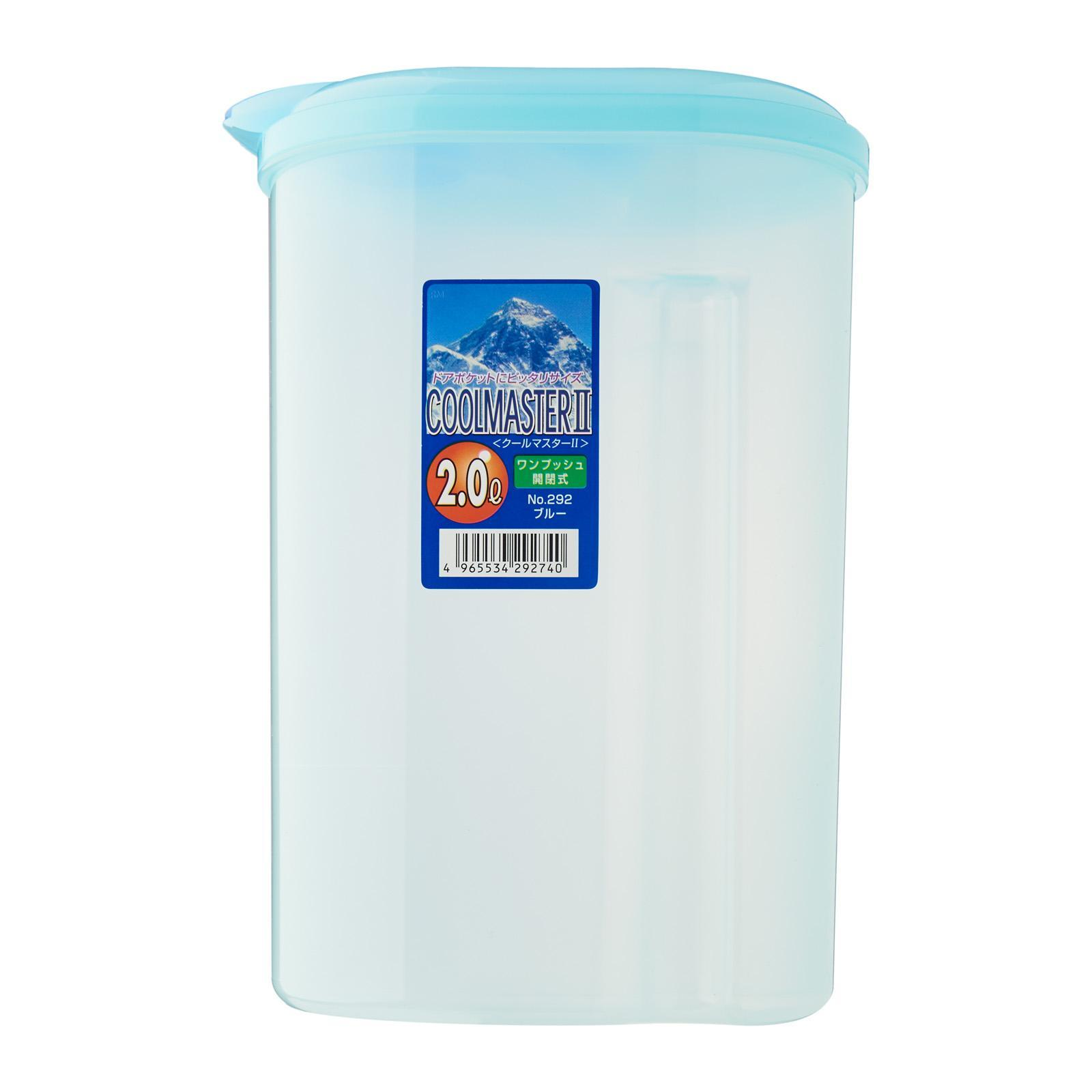 Coolmaster II Plastic Water Jug 2.0L (Greenish Blue)