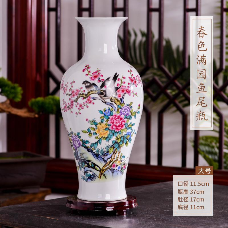 Jingdezhen Ceramic Works HYUNDAI Large Vase Flower Arrangement Dried Flower 58 Living Room Entrance Chinese Style Crafts Decorations Decoration