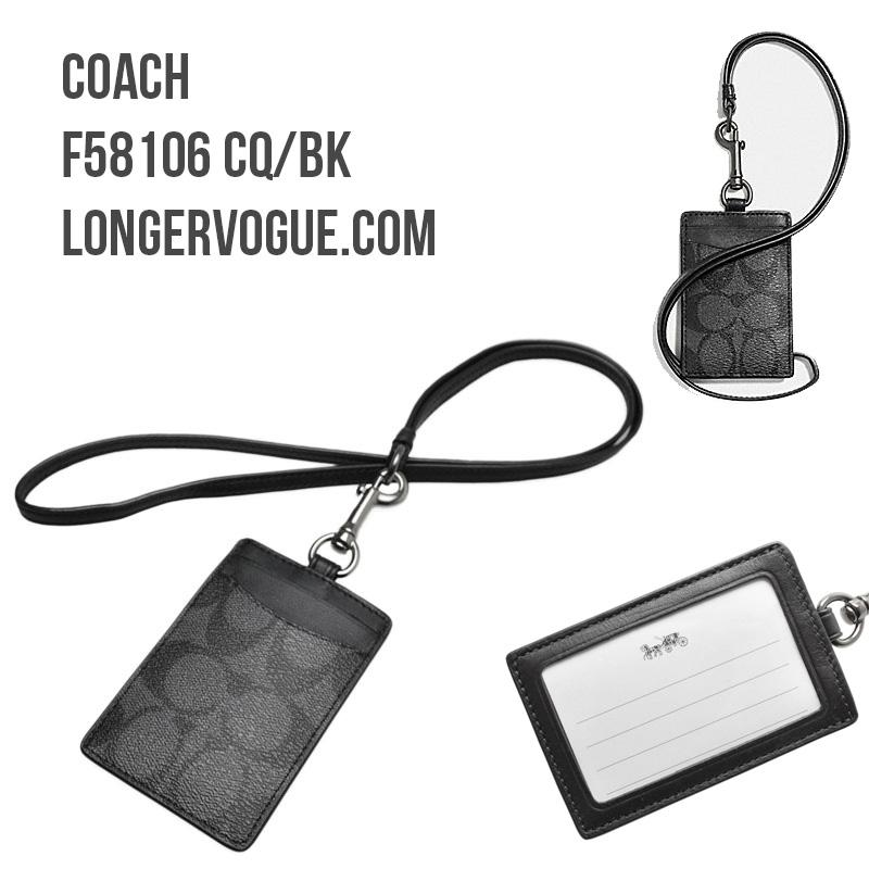 8922f239 Coach ID card holder case Lady's neck strap MRT card pass case employee  lanyard OL ID card outlet F38650 F63274 F36139 F58106 best colleague gift  idea
