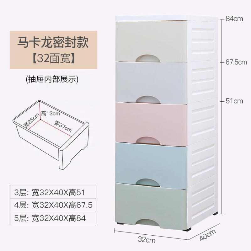 30cm Bathroom between Storage Cabinets Plastic Drawer-type Gap Locker Narrow Storage Shelf Kitchen Snacks Cabinet