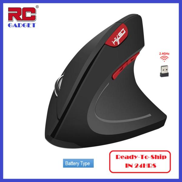 RC-Gadgets Wireless Vertical Ergonomic Mouse / Optical Mouse 2.4GHz USB Gaming Mouse 2400DPI