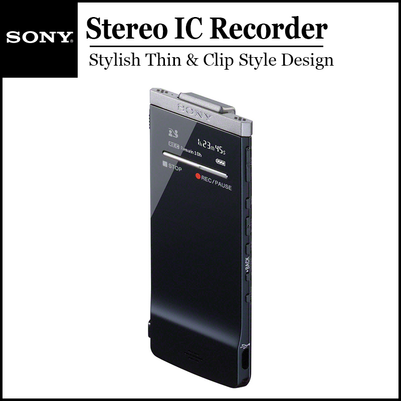 Sony ICD-TX50 Stereo IC Recorder Singapore