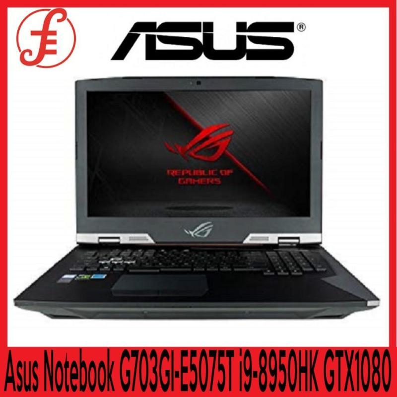 Asus Notebook G703GI-E5075T i9-8950HK 2.9 GHz 12M Cache,up to 4.8 GHz / 32G DDR4 2666Mhz / 1TB SATA 5400 FireCuda + PCIE3x4 512G SSD Nvidia GeForce GTX1080 8GB 17.3 INCH FHD 144HZ FREE MERCURY DRONE WHILE STOCKS LAST (ROG G703GI-E5075T)