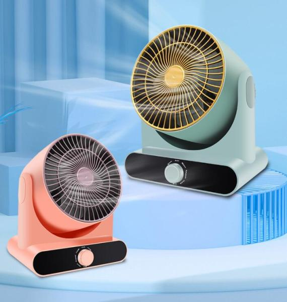 Desktop electric fan household silent ventilation air convection fan circulating fan