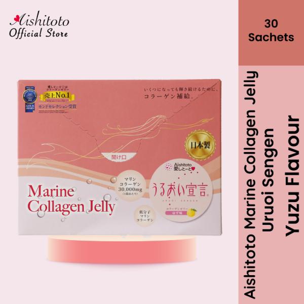 Buy Aishitoto Marine Collagen Jelly Uruoi Sengen Yuzu Flavor   Anti-aging and restore skin elasticity Singapore