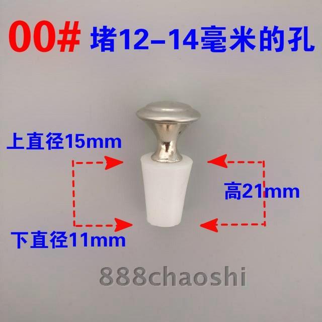 Sewer Kitchen Sink Plug Sink Wall Plug Deodorizing Vegetables Leak-Proof Kitchen Sink Wash Basin Silica Gel Plug