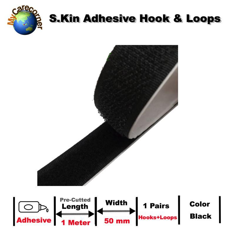 S.Kin 50mm Self Adhesive Velcro Roll Strip Tape Hook Loop fastener 1 Meter Pair ( White, Black)