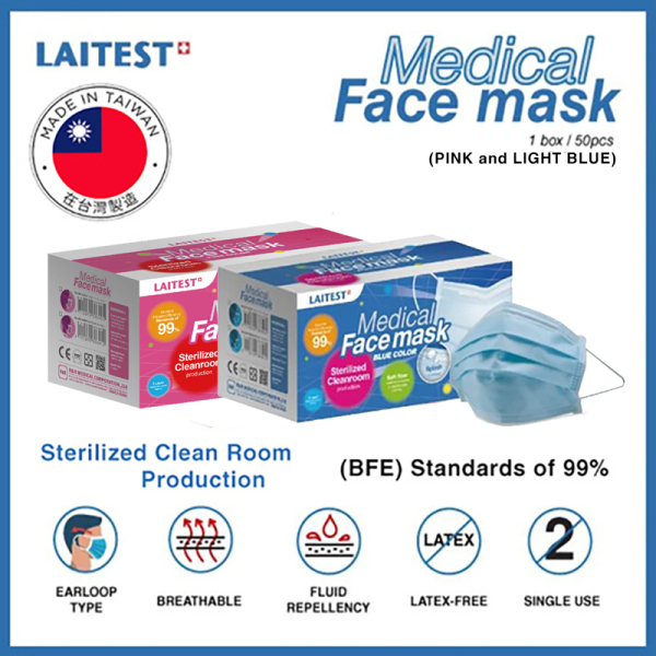 Buy Surgical 3-layer Mask Disposable-Virus filtration (100% 台灣萊潔R&R公司製造, OK超商銷售no. 1, Made in Taiwan) BEF 99% sterilization production (Pre-order - Ship the earliest on 12 August 2020) Singapore