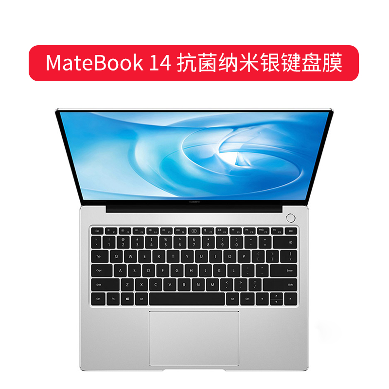 Huawei MateBook13/14 Membrane Keyboard Laptop Computer Honor MagicBook15 Accessories Pro Protective Film 2019 New Style X Pro Ryzen Edition 15D All cover Cute Silica Gel Malaysia