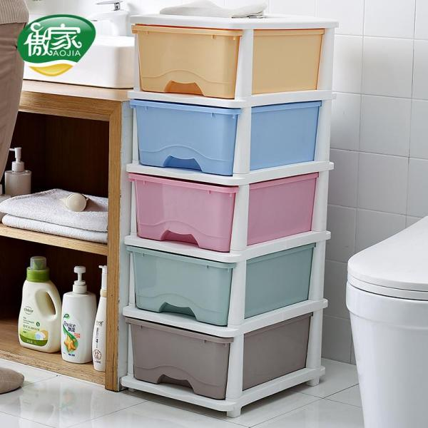 Storage Box Multi-Layer Movable Household Clothes Simple Wardrobe for Children Plastic Toy Drawer-Type Storage Cabinet