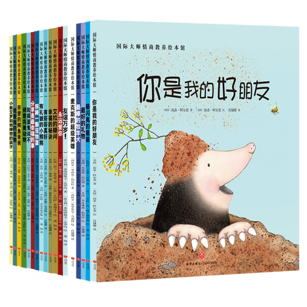 KUKJE MASTER'S MARK Award Winning Picture Book 18 Book Children Picture Book Reading 3-4-5-6 a Year of Age CHILDRENS Park Taipan Primary Class Parent and Child Book CHILDRENS Bedtime Story book Books to Three Or Four Six-Year-Old Early Childhood Book T