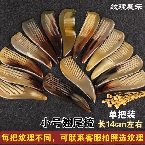 Buy Natural Horn Comb Pure Genuine Product Men And Women Big Anti-static Hair Loss Wooden Comb Scalp Meridian Massage Household Gift Comb Singapore