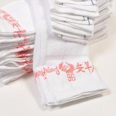 Price 100 Cotton Good Morning Kitchen Towel 30Pcs 65G Pc Canopy Singapore