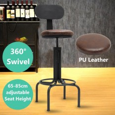 100cm Adjustable Retro Metal Craft Bar Stool Furniture Swivel Cafe Counter Chair - intl
