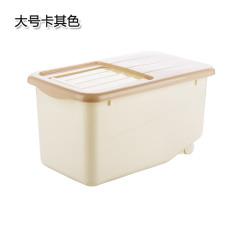 Compare Price 10Kg Plastic Sealed Pest Control Moisture Powder Keg Rice Bucket On China