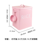 Lowest Price 10Kg Square Large Sealed Rice Bucket