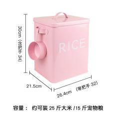 10Kg Square Large Sealed Rice Bucket Oem Discount