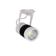 10W Led Cob Track Spot Light Warm Price