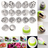 Purchase 17Pcs Russian Tulip Flower Icing Piping Nozzles Cake Decoration Tips Baking Tools Online