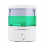 1Pc Automatic Sensor Soap Dispenser Bathroom Wall Mounted Visible Liquid 600Ml Intl Price Comparison