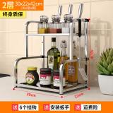 Sale Rc Global 2 Tier Kitchen Spice Storage Rack Bathroom Table Organizer Ke Yi 30 Cm 6 Hooks Rc Global On Singapore
