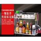 2 Tier Kitchen Spice Storage Rack Holder Container Home Supplies Environmental Bathroom Cosmetic Makeup Organizer 千格,2 Tier 30 Cm Sale