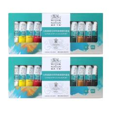 Purchase 2 Box Of 12 Color Acrylic Paints Free Gift Canvas Panel