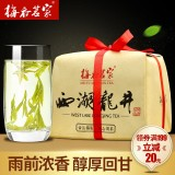 Low Cost 2017 New Tea West Lake Longjing Heavy Rain Before The Level Of Longjing Tea 250G Intl