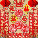 The Cheapest 2018 Spring Festival Chinese New Year Couplets Sets Paper Lantern Wall Hanging Fu Characters Wall Stickers Sets Package Online