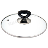 C Type Tempered Glass Lid For Sale