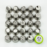 Where To Buy 24Pcs Russian Icing Piping Nozzles Tips Sugar Craft Pastry Tool Cake Decorating