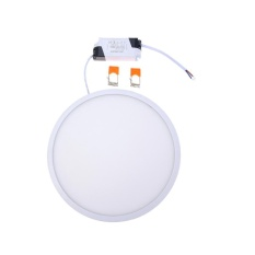 24w Super-Thin Round Suspended Ceiling Recessed Led Panel Light (warm White) - Intl By Crystalawaking.