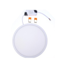 24w Super-Thin Round Suspended Ceiling Recessed Led Panel Light (white) - Intl By Crystalawaking.