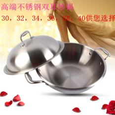 Compare Price 26Cm28Cm30Cm32Cm34Cm36Cm38Cm40Cm42 Flat Stainless Steel Binaural Wok On China