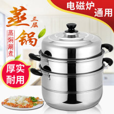 Store 28Cm Three Layer Steamer Stainless Steel Electromagnetic Furnace Steamed Bread Pot Oem On China