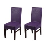 2Pcs One Piece Pu Leather Lace Pattern Dining Chair Seat Covers Waterproof Oilproof Dustproof Stretchable Chair Slipcovers Protectors Purple Intl On China