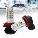 2X H11 80W Led Fog Tail Driving Car Head Light Lamp Bulb Super White 6000K Intl Price