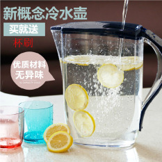 High Temperature Resistant Large Capacity Plastic Water Kettle 3 L By Taobao Collection.