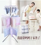 Get Cheap 3 Tier Clothes Suspended Drying Rack Intl