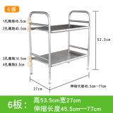 Sale 304 Stainless Steel Kitchen Under The Sink Shelf Rack Floor Put Pot Storage Rack Can Be Retractable Sink Shelf Cone Frame On China