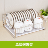 Price Comparison For Stainless Steel Bowl Chopsticks Rack Cutlery Rack Storage Box