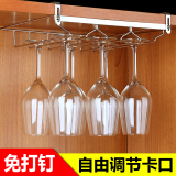 Discount 304 Grape Wine Home Hanging Cup Holder Tall Cup Rack Oem China