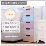 Cheapest 30Cm 4 Tier Movable Drawer Slim Bedside Cabinet Storage Shelves Kitchen Bedroom Organizer Wardrobe Portable Organiser Online