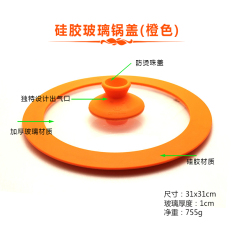 Cheap 31Cm Silicone Tempered Glass Lid Visualization Frying Pan Wok Online